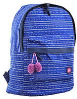 Рюкзак молодежный ST-33 Weave, 35*29*12, фото 1