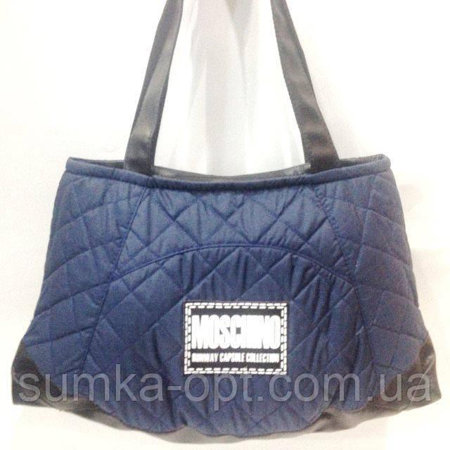 Стеганные сумки оптом Moschino (синий)30*40