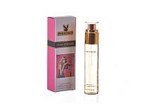 Мини-парфюм женский Prada Candy pheromon (45 мл)