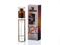 "Мини-парфюм унисекс ""Escentric Molecules"" Escentric 02 eau de parfum pheromon (45 мл)"