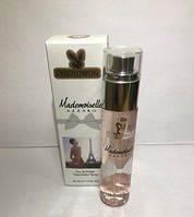 Мини-парфюм женский Azzaro Mademoiselle pheromon 45 мл