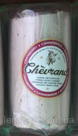 Сыр козий молодой Chevrano Cranberry Шеврано Клюква 1 кг