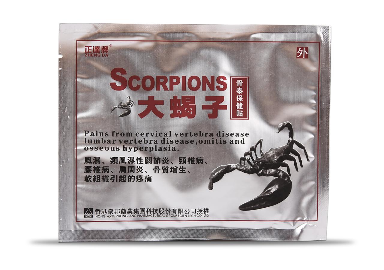 """Ортопедический пластырь Zheng Da """"Scorpions"""" усиленный, обезболивающий, противовоспалительный  для суставов"""