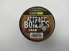 Бойлы Carp pro Attract Boilies 10мм Краб