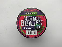 Бойлы Carp pro Attract Boilies 10мм Клюква