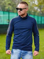 Кофта мужская 10660, мужской свитшот, мужская спортивная одежда