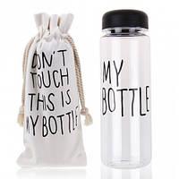Бутылка для воды My Bottle с чехлом, фото 1