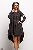 Женское платье 17595 графитовый