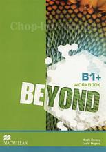 Beyond B1+ Workbook (Рабочая тетрадь по английскому языку, уровень B1+)