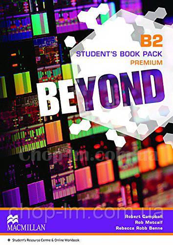 Beyond B2 Student's Book Premium Pack (Учебник по английскому языку, с онлайн ресурсом, уровень B2)