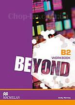 Beyond B2 Workbook (Рабочая тетрадь по английскому языку, уровень B2)