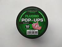 Бойлы Carp pro Fluoro POP-UPS 10мм Чеснок, фото 1