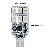 Светодиодная подсветка салона автомобиля с пультом ДУ RGB  2x5050 RGB T10 194 168 W5W12 12smd, фото 2