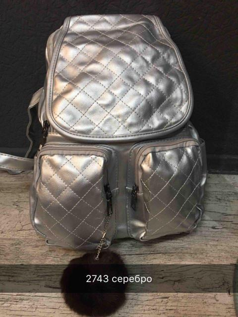 Жіночий рюкзак з хутряним бубоном (сріблястий)