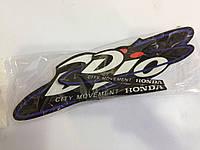 Наклейка Honda Dio (маленькая, к-во 2 шт)