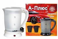 Чайник автомобилиста от прикуривателя+2 чашки в подарок., фото 1