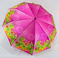 """Зонт женский полуавтомат с красочным узором от фирмы """"Mario"""""""