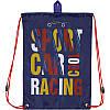 Сумка для обуви Kite Car racing  43*31см