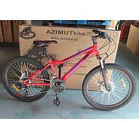Azimut Forest 26 GD горный велосипед