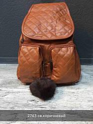 Жіночий рюкзак з хутряним бубоном (помаранчевий)