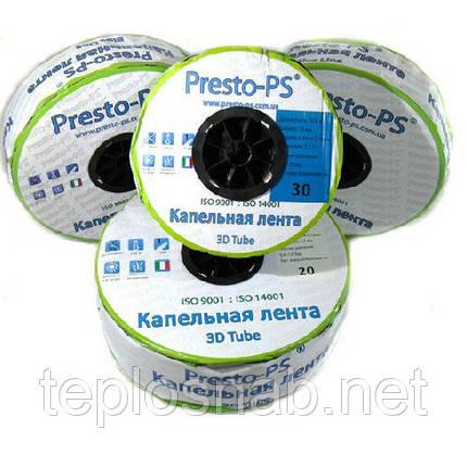 Лента для капельного полива Presto-PS 3D Tube 1000м/20см эмиттерная(Италия), фото 2