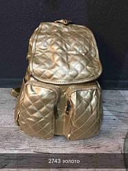 Жіночий рюкзак з хутряним бубоном (золотий)