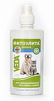 Фитоэлита Шампунь восстанавливающий для собак и кошек (220 мл) Веда