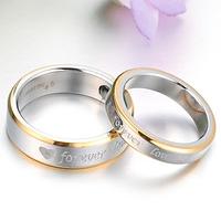 """Парные кольца """"Хранители гармонии"""", в наличии жен. 15, 15.5, муж. 18, фото 1"""