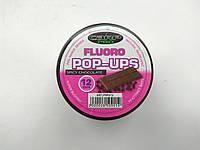 Бойлы Carp pro Two Tone Fluoro POP-UPS 12мм Шоколад + перец, фото 1