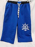 868bb173a152 Бриджи для мальчика-подростка 13-17 лет синего цвета с надписью оптом