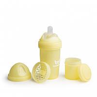 Herobility - Бутылочка Herobottle 240 ml, цвет желтый, фото 1