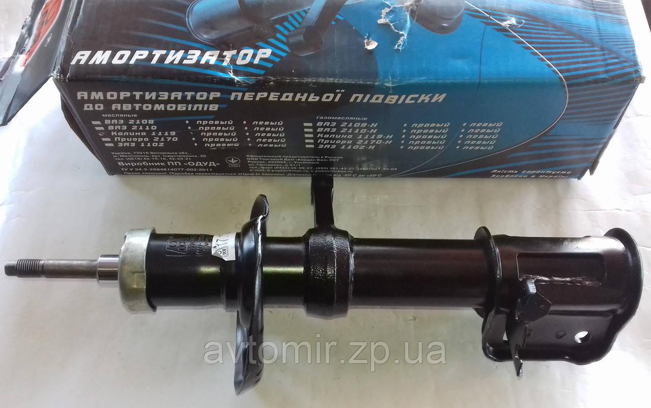 Амортизатор передний правый Ваз 1119 Калина (масло) ОСВ