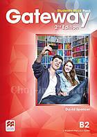 Gateway 2nd/Second Edition B2 Student's Book Pack  (учебник по английскому языку, 2-е издание)