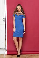 Нарядное платье-футляр (4 цвета), фото 1