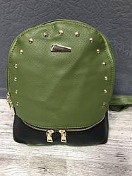 Жіночий рюкзак з заклепками (зелений)
