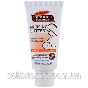 Palmer's, Формула масла какао, масло от трещин на сосках,  для кормящих мам