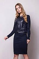 Стильный женский костюм : юбка + бомбер