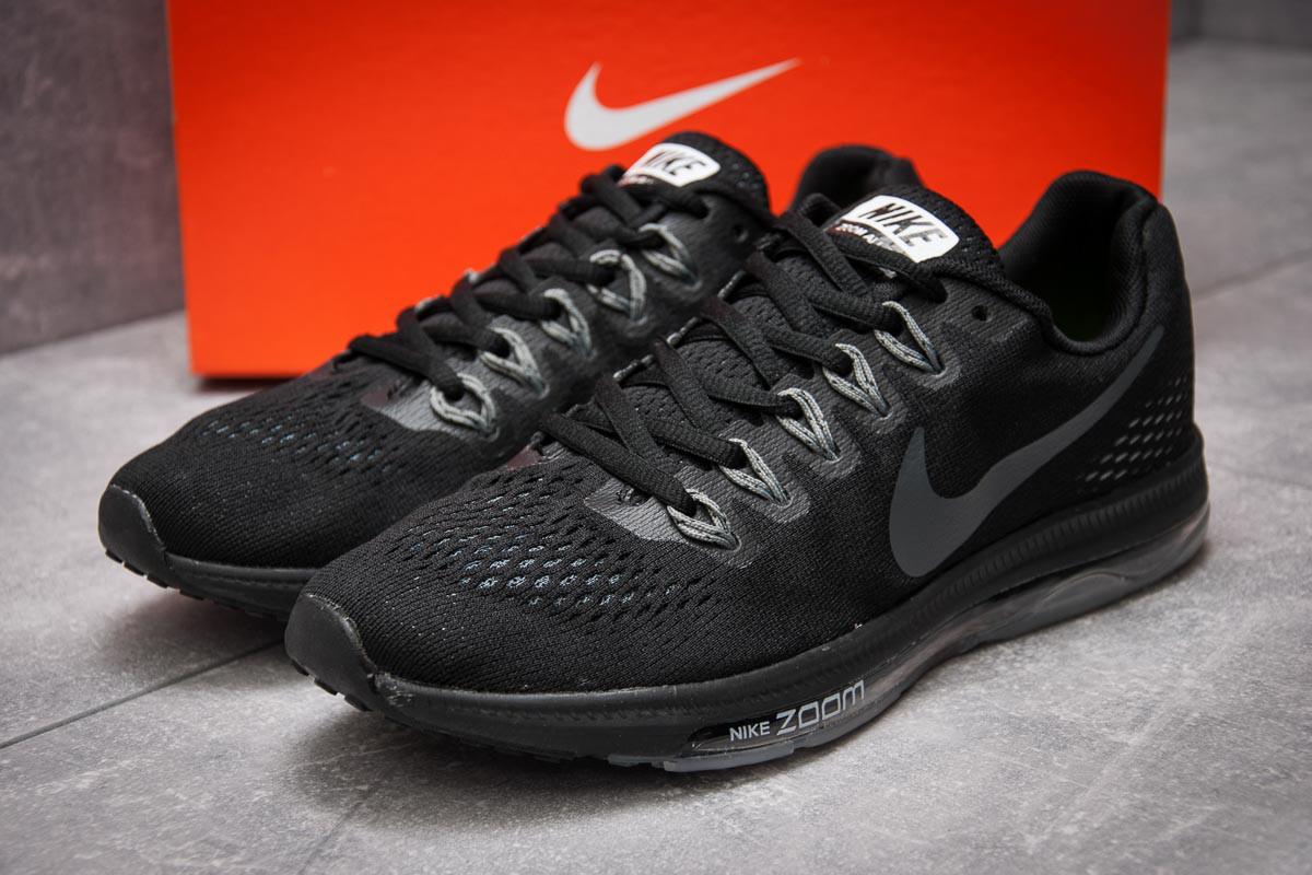 Кроссовки мужские в стиле Nike Zoom All Out, черные (12961),  [  44 (п