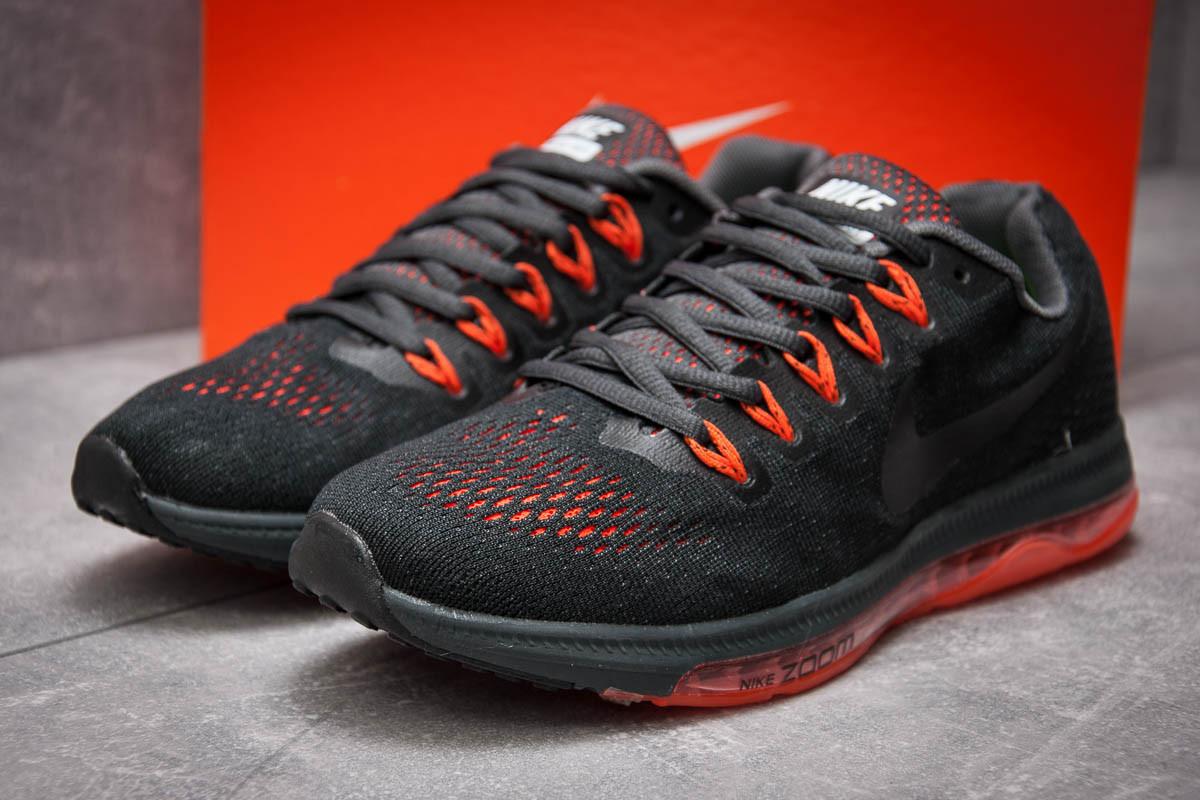 Кроссовки мужские Nike Zoom All Out, черные (12964), р. 41 - 45