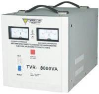 Стабілізатор напруги Forte TVR-8000VA