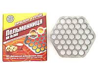 Пельменница алюминиевая г. Полтава