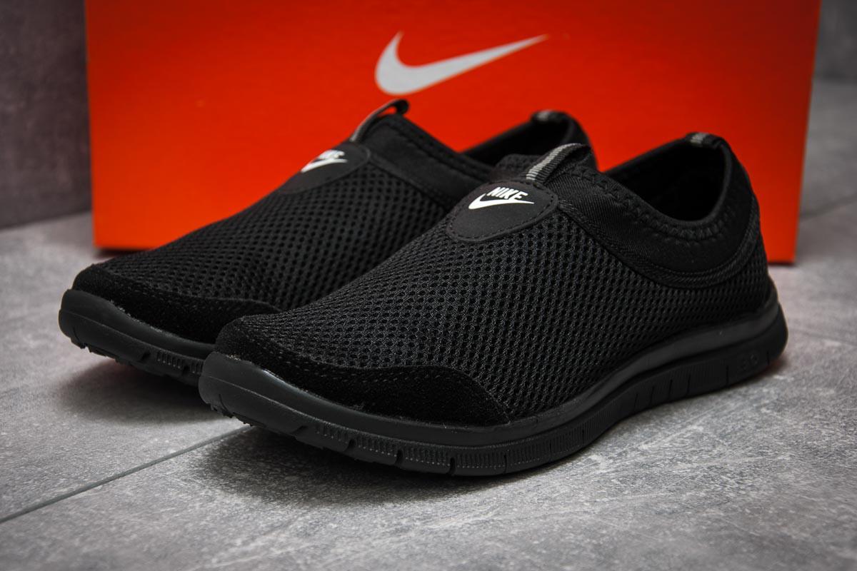 Кроссовки женские Nike Air, черные (13001), р. 37 - 41