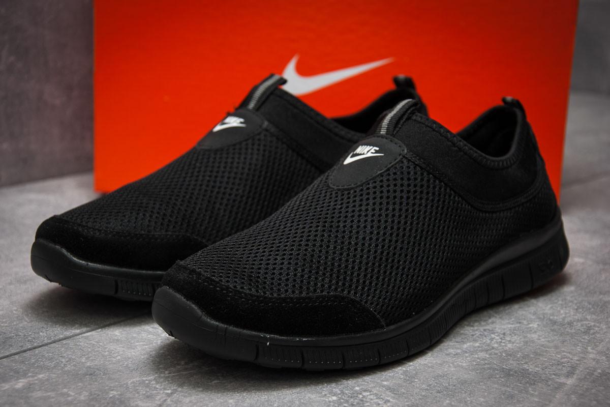 Кроссовки мужские Nike Air, черные (13012), р. 41 - 45