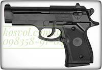 Пистолет модель ZM-21(исполнение металл и комплект пуль)