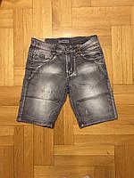 Джинсовые шорты для мальчика оптом, Grace , 134-164 рр