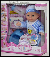 Куколка-пупсик как живой ребеночек,с аксессуарами