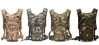 Рюкзак тактический - 15 Л ESDY. Походный камуфляжный рюкзак сумка. Городской рюкзак.