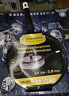 Сковорода глубокая с крышкой гранитная EDENBERG EB-3323 (24 см, 3 л)