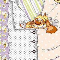 Детский комплект в кроватку Пес в пижаме