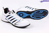 Кроссовки мужские Bona Бона белые Размеры 45, фото 1